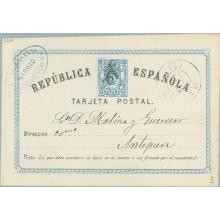 1874. 5 c. azul. Madrid a Antequera, Málaga. Mat. Madrid (Laiz 3) 14€
