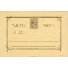 """1896. Pelón. 3 c. castaño s. amarillo. Muesca en la parte superior derecha de la segunda """"A"""" de TARJETA y variedades sin catálog"""