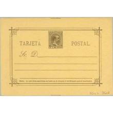 """1896. Pelón. 3 c. castaño s. amarillo. Muesca en la parte superior de la segunda """"A"""" de TARJETA y """"S"""" de Sr. rota en la parte su"""