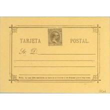 """1896. Pelón. 3 c. castaño sobre amarillo.Tipo I-A. """"S"""" de Sr. rota en la parte superior"""" (Laiz 11Ccd) 54€"""