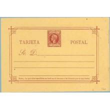 """1898. Infante. 5 m. carmín. Rotura en el brazo derecho de la segunda """"T"""" de TARJETA (Pos.2) (Laiz 12c) 24€"""