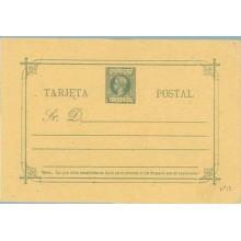 1898. Infante. 1 c. verde (Laiz 13) 27€