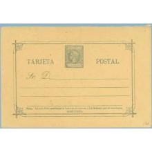 1898. Infante. 1 c. verde. Cartulina amarilla.Tarjeta de vuelta. No catálogada (Laiz 17vnc) 12€
