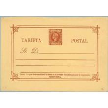 1898. Infante. 3 c. castaño rojo. Cartulina amarilla. Tarjeta de vuelta. No catálogada (Laiz 19inc) 12€