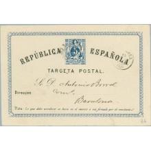 1875. 5 c. azul. Zaragoza a Barcelona. Mat. Zaragoza (Laiz 3b) 20€