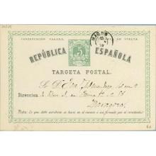 1875. 5 c. verde. Vuelta. Madrid a Zaragoza. Mat. Madrid (Laiz 6v) 45€