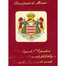 CATALOGUE DE L'EXPOSITION DES 100 TIMBRES ET DOCUMENTS PHILATELIQUES PARMI LES PLUS RARES DU MONDE.Año 2007. Editado por el Prin