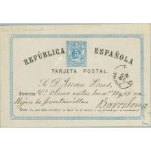 1874. 5 c. azul.Textos deplazados hacia la derecha. Antequera a Barcelona. Mat. Antequera (Laiz 3ea) 80€