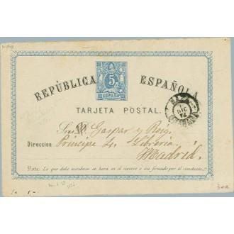 1874. 5 c. azul.Texto deplazado a drch. Baza a Madrid. Mat. Baza (Laiz 3ea) 80€