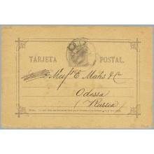 """1889.10 c. violeta.""""S"""" de Sr. rota en la parte superior. Cadiz a Odesa, Rusia. Mat. Cadiz y de Estafeta de Cambio Madrid y Odesa"""