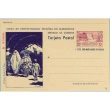 1944. 20 c. + 5 c. lila y azul violeta. Serie A.Tipo II. Murallas de Tetuán. Familia Mora en el Zoco (Laiz 48) 295€