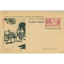 1944. 20 c. + 5 c. lila y verde oscuro. Serie A. Tipo V. Murallas de Tetuán (Laiz 64) 295€
