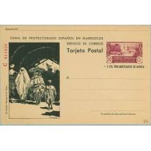1944. 20 c. + 5 c. lila y verde oscuro. Serie C. Murallas de Tetuán. Familia Mora en el Zoco (Laiz 82) 295€