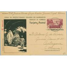 1946. 20 c. + 5 c. lila y verde oscuro. Familia Mora en el Zoco. Tetuán a Cartagena, Murcia. Mat. Tetuán (Laiz 82) 270€