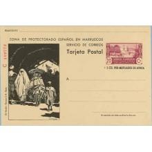 1944. Murallas de Tetúan. 20 c. +5 c. lila y negro. Serie C. Familia Mora en el Zoco (Laiz 87) 295€