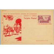1944. 20 c. + 5 c. lila y azul. Serie D. Murallas de Tetuán. Campesinos con Burros y Arco (Laiz 89) 295€