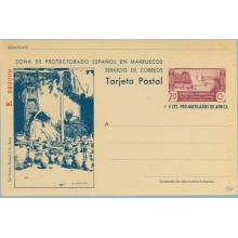 1944. 20 c.+5 c. lila y azul. Serie E. Murallas Tetuán. Alfarería (Laiz 97) 295€
