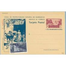 1944. 20 c. + 5 c. lila y azul. Serie F. Murallas Tetuán. En Zoco (Laiz 103) 295€