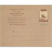 1949. AEROGRAMA. Carta sobre-Avión. 1,30 p. castaño s. castaño (Laiz 1) 28€