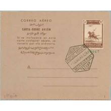 1949. AEROGRAMA. Carta-Sobre Avión. 1, 30 p. castaño sobre castaño claro. Mat. de Primer día de circulación (Laiz 1) 25€