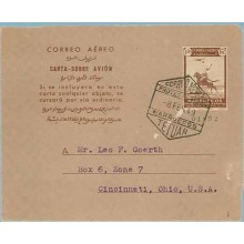 1949. AEROGRAMA. Carta-Sobre Avión. 1, 30 p. castaño sobre castaño claro. Dirigida a Cincinnati, USA. Mat. Correo Aéreo Tetuán (