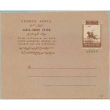 1949. AEROGRAMA. Carta-Sobre Avión.1,30 p. castaño s. castaño claro. Numeración 00000 en verde (Laiz 1N) 60€