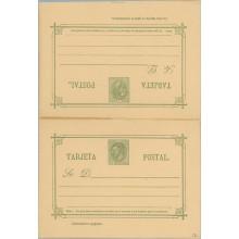 1882. 15 c.+ 15 c. verde (Laiz 12) 45€