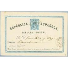 1874. 5 c. azul. Mat. Rombo de puntos y Almaden, Ciudad Real (Laiz 1) 16€