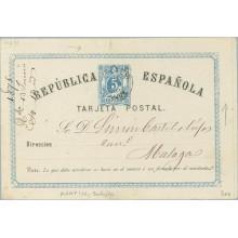 1874. 5 c. azul.Texto deplazado drch. Montijo a Málaga. Mat. Mtj (Laiz 3ea) 80€