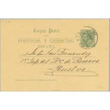 1886. 5 c. verde. Madrid a Huelva. Mat. Madrid y llegada (Laiz 13) 80€