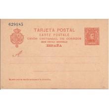 1902. 10 c. rojo naranja sobre anteado Laiz nº. 42A 132 €