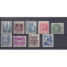 1943. Año Santo. Ed. **961/969. 145 €