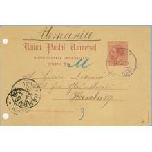 1887.10 c. carmín. Barcelona a Hamburg. Mat. Barcelona y llegada (Laiz 15) 6€