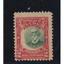 CUBA. 1910- 2 C. CARMÍN Y VERDE EDI. *182e. 300 €