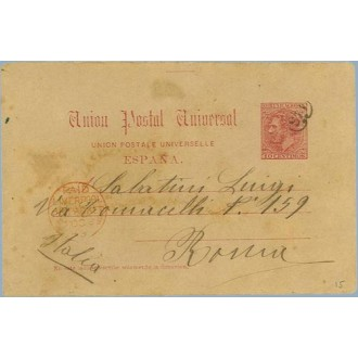 1889.10 c. carmín. Canarias a Roma, llegada y marca 145 en negro (Laiz 15) 36€