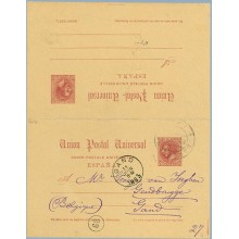 1887. 10 c. + 10 c. carmín. Barcelona a Gand. Mat. Barcelona (Laiz 17) 120€