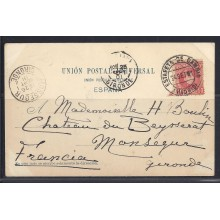 Tarjetas Postales. Madrid. Hauser y Menet. nº 24. Cadete 10 c. rojo. Ed. 243