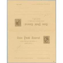 1884.15 c. + 15 c. castaño (Laiz 18) 100€