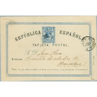 1874. 5 c. azul. Texto desplazado hacia arriba. Valencia a Barcelona. Mat. Valencia y Rombo de puntos (Laiz 3ec) 120€
