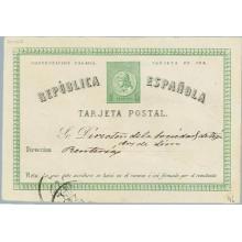 1874. 5 c. verde. Tarjeta postal de Ida. Madrid a Rentería (Laiz 4i) 56€