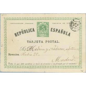 1874. 5 c. verde.Tarjeta de Vuelta. Fechador Oviedo (Laiz 4v) 66€