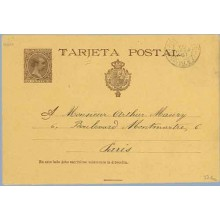 "1893. Pelón. 10 c. castaño sobre amarillo. Letra ""J"" de Tarjeta, rota en la parte inferior. Arenys de Mar a París. Fechador de l"