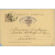 """1890. Pelón.10 c. castaño. Letra """"J"""" de tarjeta, rota en la parte inferior y """"direccion"""" sin acento. Lérida a Barcelona. Mat. Am"""