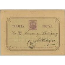 1875. 5 c.violeta. Fechador Antequera y Malaga (Laiz 7) 16€