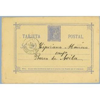 1876. 5 c. azul. Madrid a Barco de Avila. Fechador 1876 (Laiz 8) 90€