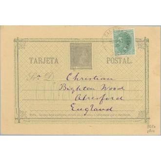 "1876. 5 c. gris + 5 c. verde (Ed. 201) La primera línea comienza a 6 mm de la ""D"" de D. Madrid a Inglaterra (Laiz 8Ace+8AFbFz) 1"