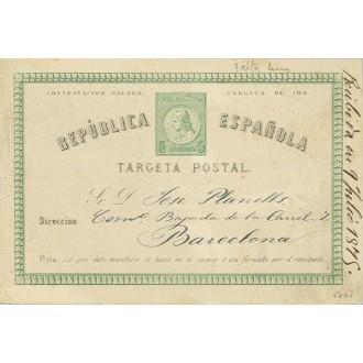 1879. 5 c. verde Ida. Faltan las dos líneas para la dirección, a Barcelona, llegada (Laiz 6aei) 72€