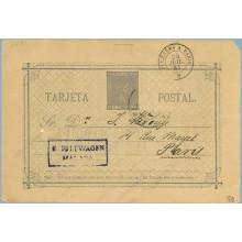 1981. 5 c. gris. Málaga a París. Mat. de Cambio y llegada (Laiz 8B) 100€