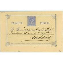 1875. 5 c. azul. Sin punto después de Sr, y rotura en el marco parte inferior. Huesca a Madrid (Laiz 8cj) 10€