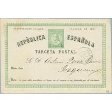 1874. 5 c. verde. Valencia a Requena. Mat. Valencia (Laiz 6i) 45€